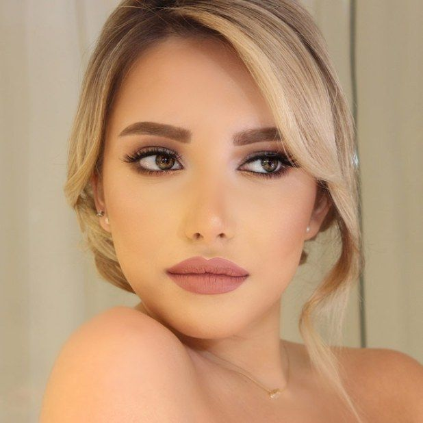 Wedding Makeup Ideas for Hazel Eyes